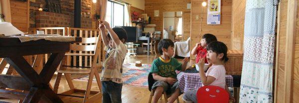 子どもたちのためにどんな住宅を建てるべき? 安心できる住まいについてサムネイル